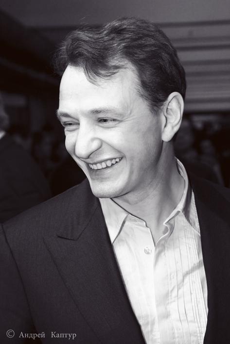ФОТОРЕПОРТАЖ. Башаров