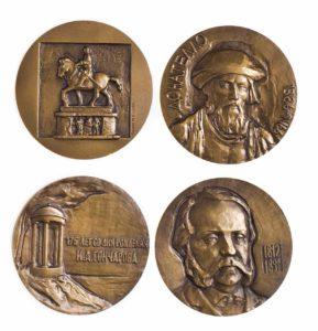Старинные монеты. Медали