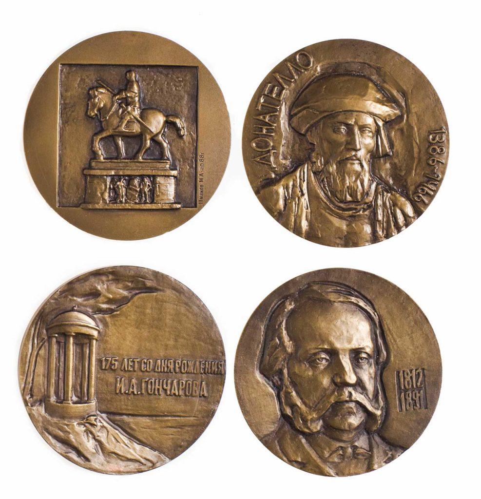 Старинные монеты и медали.